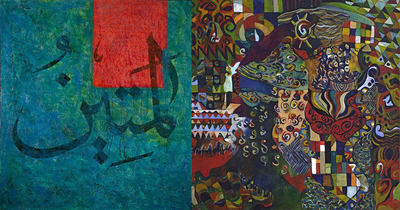 Contemporary Art Issues: Malay's Identity in Lat's Cartoon Essay