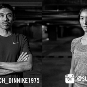 Nike We Run KL 2016: Interview with Coaches Sue and Din