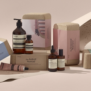 5 Holiday 2020 beauty collections that are too pretty to pass up—Aesop, Shiseido, Clé de Peau Beauté and more