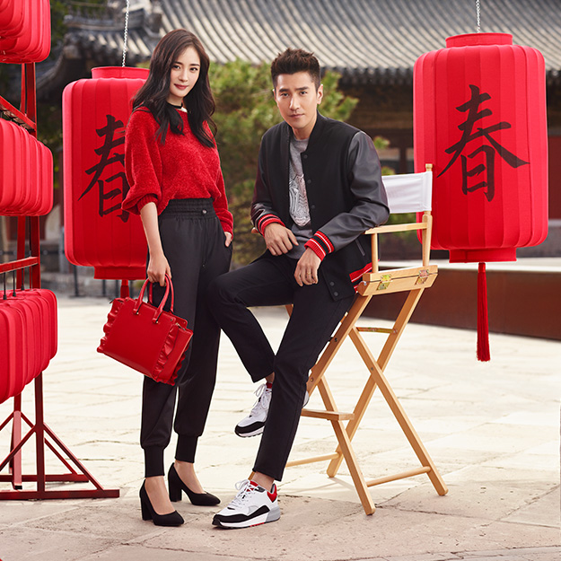 3 Chinese New Year campaigns that will get you in the festive mood